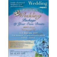 IMPACT WEDDING CERTIFICATE